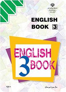 انگلیسی 3_ سوم علوم تجربی