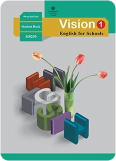 انگلیسی کتاب دانش آموز