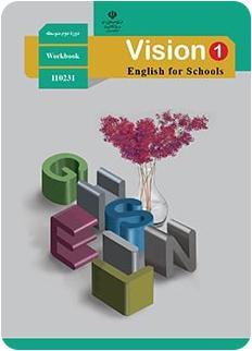 انگلیسی کتاب کار