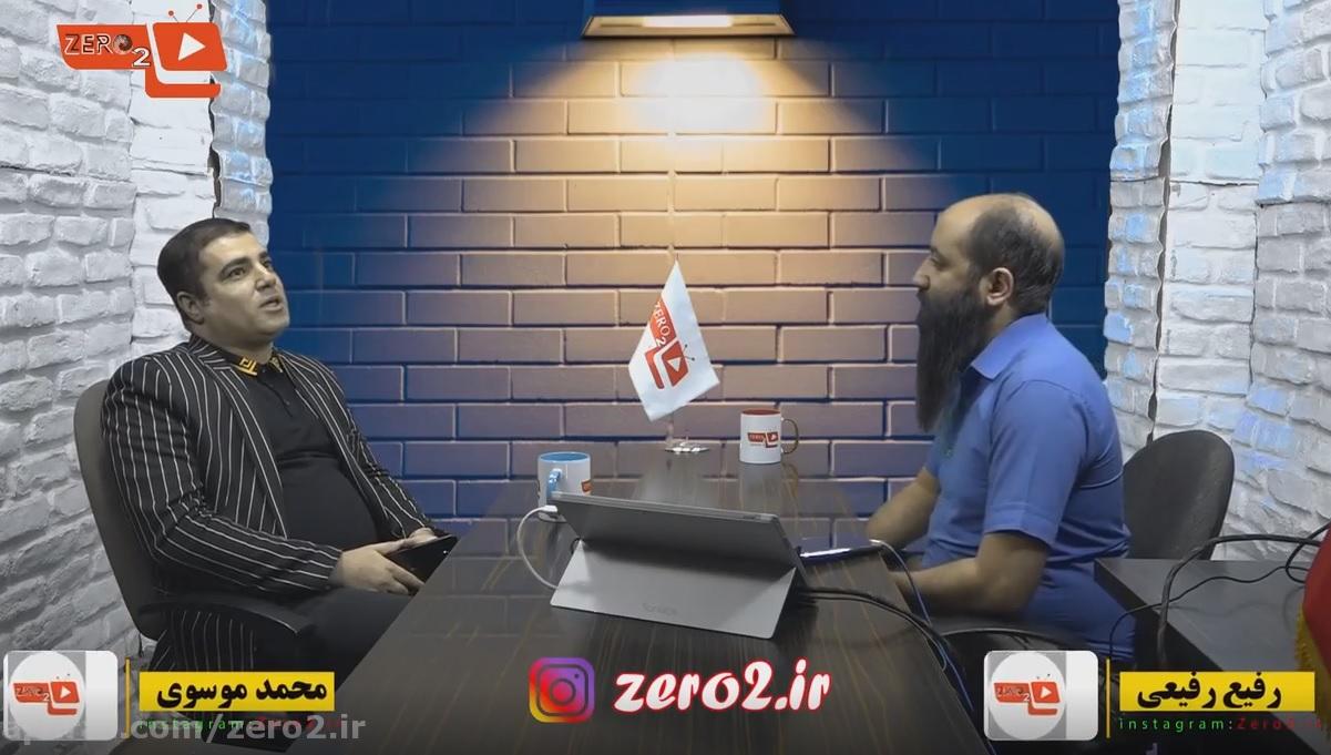 قسمت سی و نهم _ رفیع رفیعی _ محمد موسوی