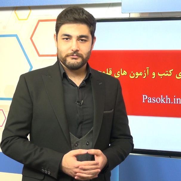 افزایش دقت و تمرکز به روش محمدرضا علی اکبری