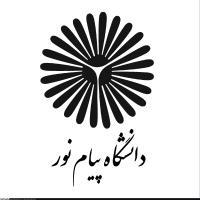 تاریخ حذف و اضافه نیمسال اول ۹۶_۹۵ دانشگاه پیام نور