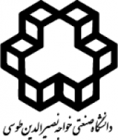انتشار اطلاعیه پذیرش ارشد بدون آزمون ۱۳۹۶ دانشگاه خواجه نصیر