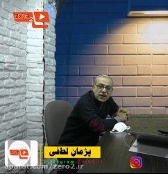قسمت بیست و هفتم _ رفیع رفیعی _ پژمان لطفی
